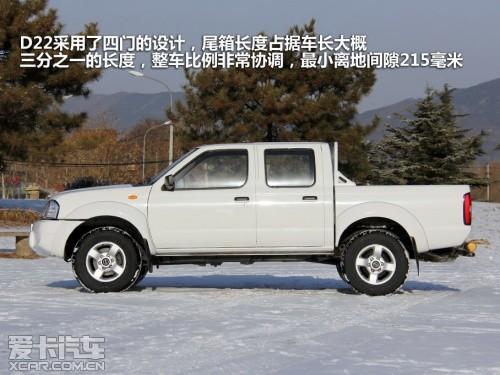 郑州日产2011款D22皮卡
