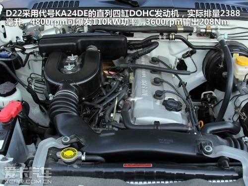 郑州日产2011款d22皮卡 高清图片