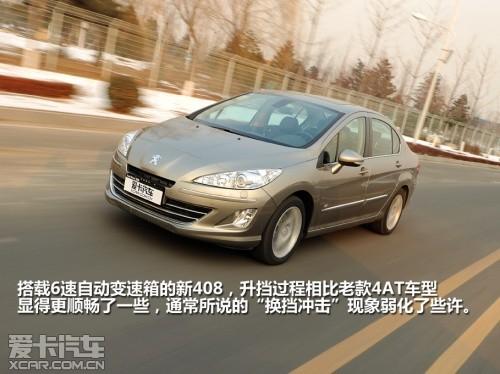 东风标致2013款408 2.0升自动尊贵版