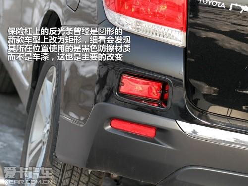 新款丰田汉兰达售价 丰田汉兰达2.7价格高清图片