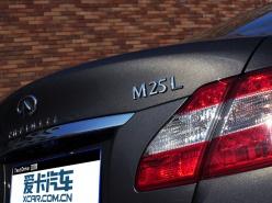 试驾英菲尼迪M25L