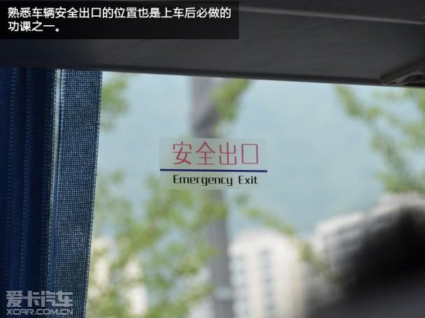 追逐热气球 全新RAV4草原试驾游记