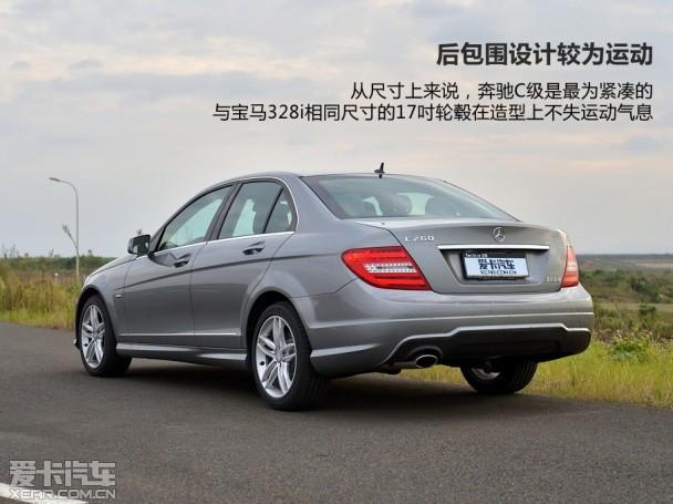 北京奔驰2013款奔驰C级