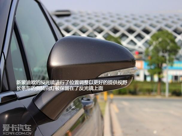 长安福特2013款新蒙迪欧 高清图片