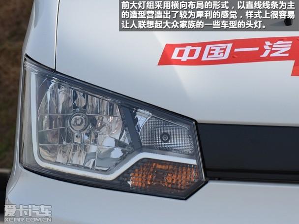 一汽吉林2014款佳宝V80