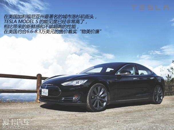 海外试驾Tesla Model S