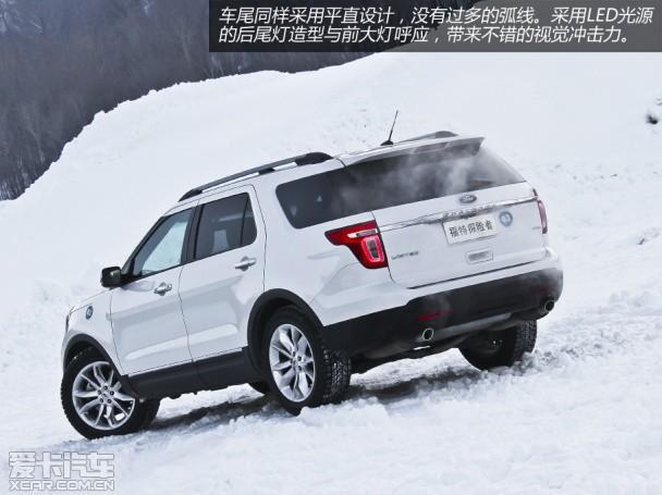 冰雪上的硬汉 试驾福特Explorer探险者