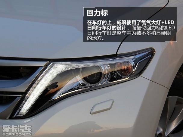 丰田2013款Venza威飒
