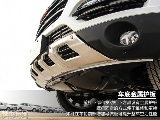 哈弗汽车2014款哈弗H8
