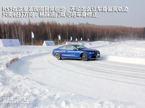 奥迪2013款奥迪RS5