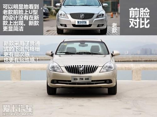别克凯越最新报价 图片 配置 2013款凯越哪里最便宜 北京别克4s店图片