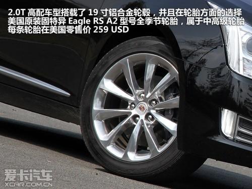 上海通用凯迪拉克2013款凯迪拉克XTS