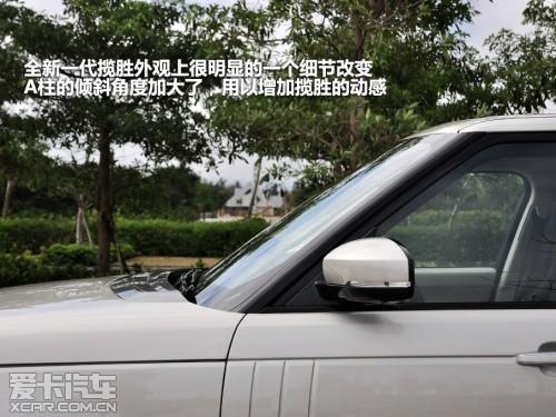路虎2013款揽胜