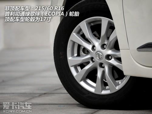 东风日产2013款天籁