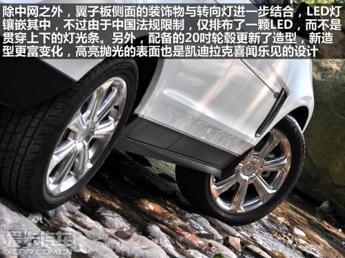 凯迪拉克 2013款凯迪拉克SRX