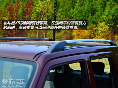 昌河铃木2013款北斗星