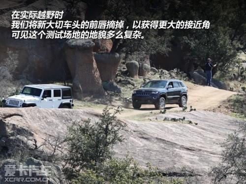 【图文】精致的硬汉 爱卡试驾Jeep全新大切诺基(4)_爱卡汽车
