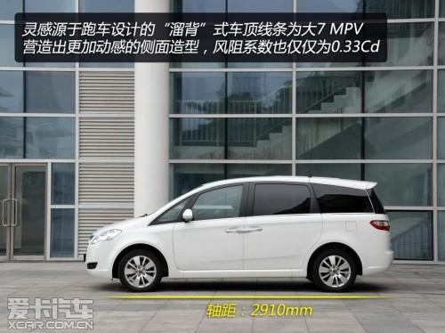 纳智捷 大7 MPV