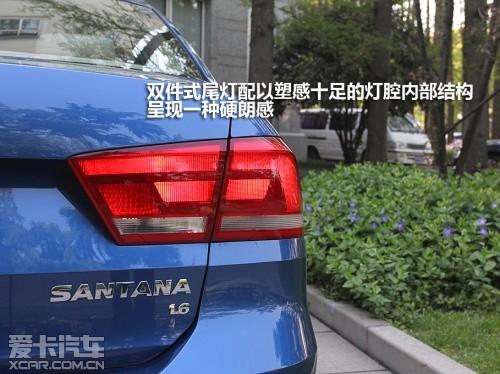 上海大众2013款桑塔纳