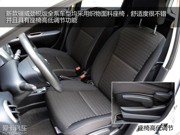 正在如火如荼进行中的上海车展对于我们普通消费者来说不仅仅是一次欣赏豪车美女的盛宴,更是我们和自己心仪爱车亲民接触的机会,不过在此之前爱卡汽车的试驾文章也同样会帮助您了解到关于车辆方方面面的具体表现,正如今天的主角2013款东风日产新骊威,在上海...