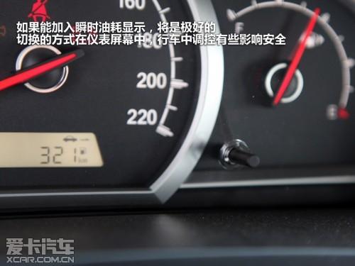 宝骏汽车2012款宝骏630