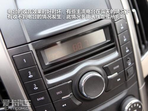 宝骏汽车2012款宝骏630高清图片