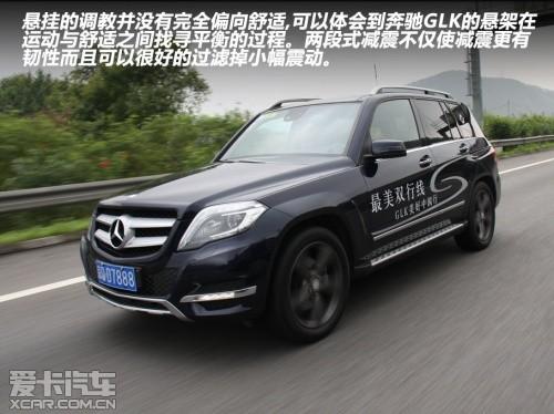 2015款奔驰glk260北京报价北京多少钱 高清图片