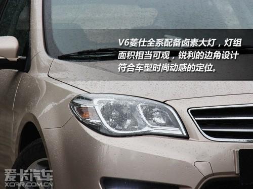 试驾东南V6菱仕
