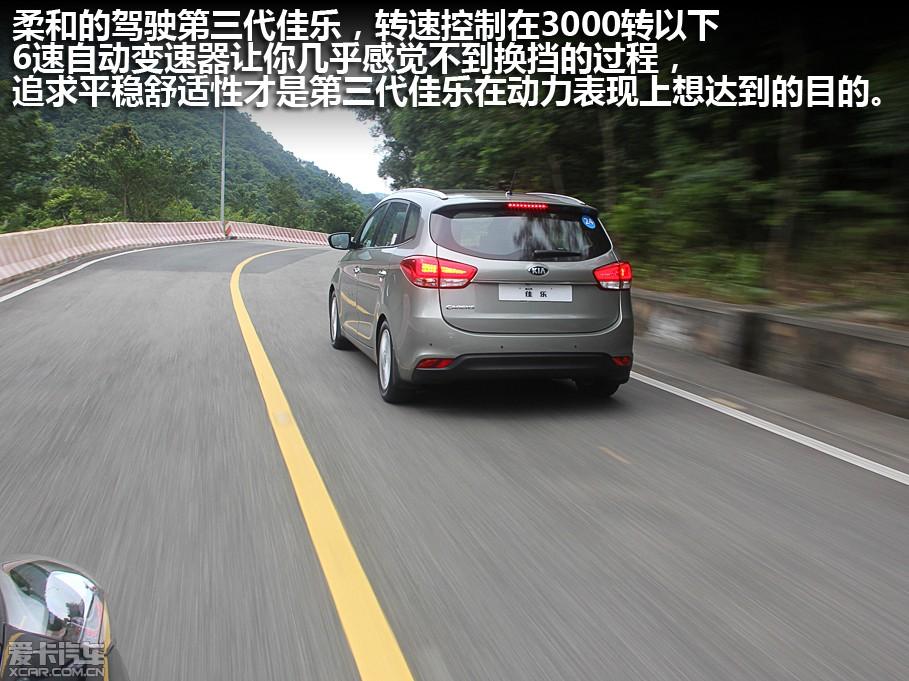 2013款新佳乐高清图片