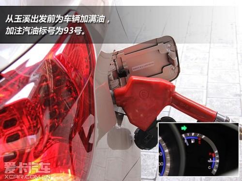 V6菱仕油耗测试