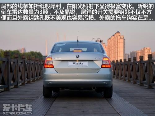 上海大众斯柯达2013款昕锐