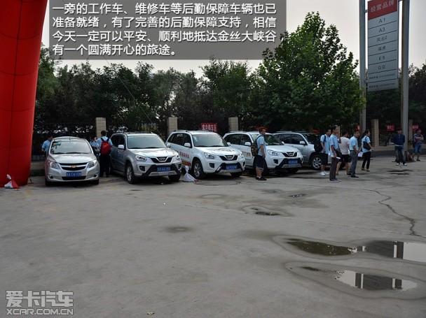 寻找中国好空气 穿越秦岭赏金丝大峡谷