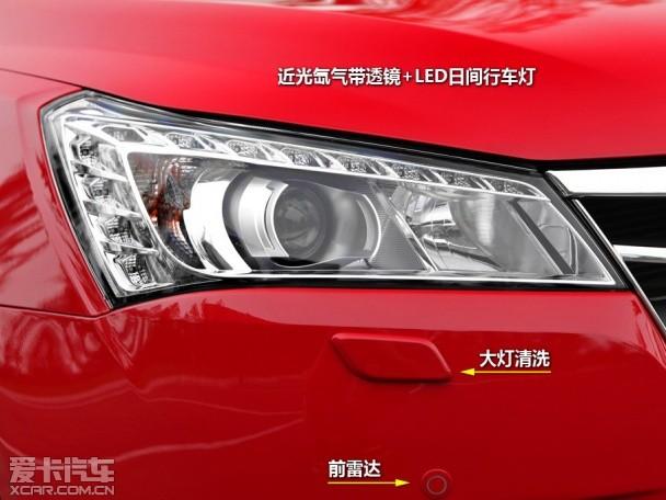 纳智捷2013款纳智捷 5 Sedan