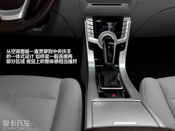 纳智捷2013款纳智捷 5 sedan高清图片