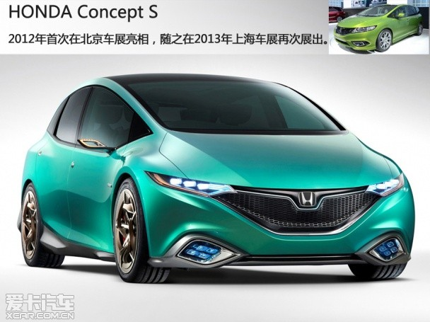 属于80后们的新概念轿车 爱卡试驾东风本田杰德