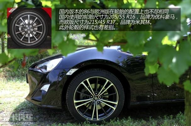 丰田86德国漫记
