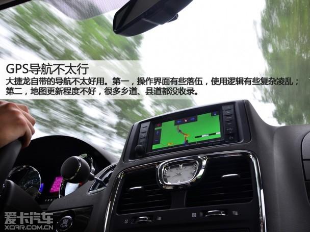 爱卡旅行社 北京-多伦 一次失败的旅行