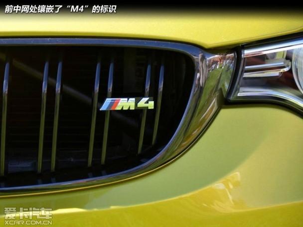 实拍宝马M4 Coupe概念车