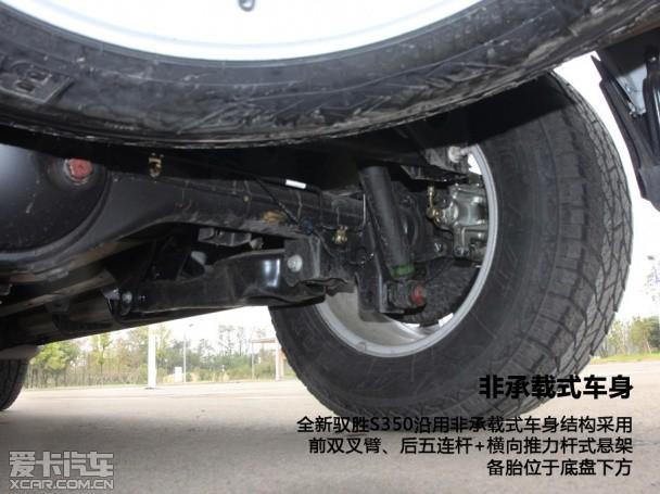爱卡独家首试全新江铃驭胜S350