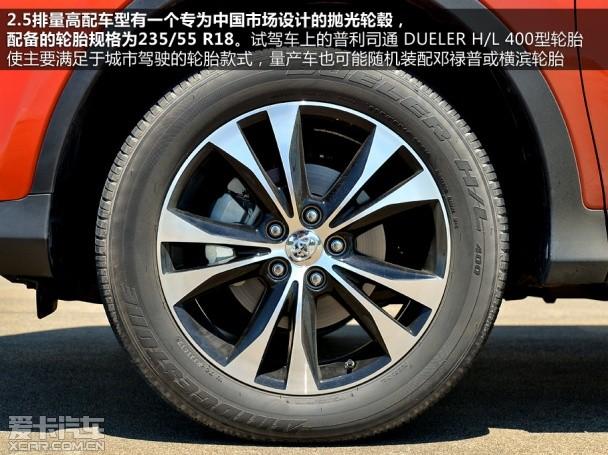 一汽丰田2014款RAV4
