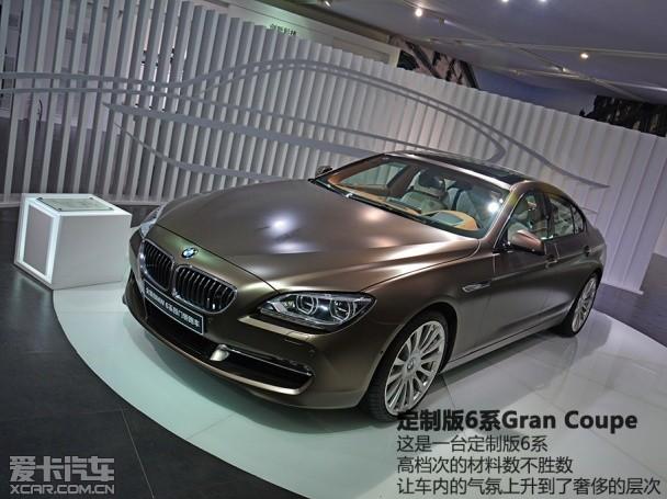 2013 BMW场地试驾