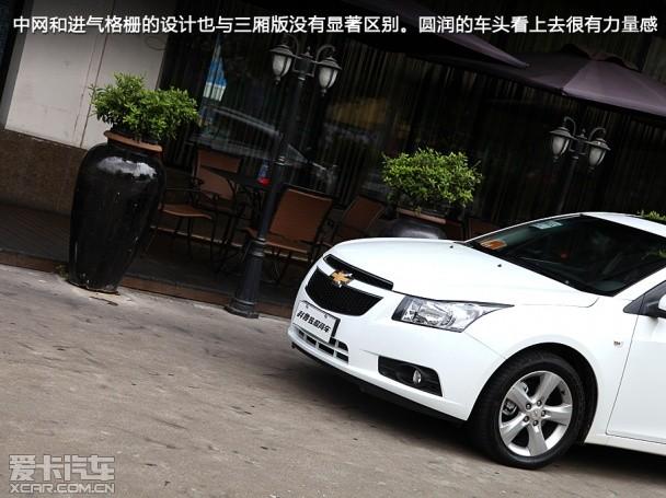 上海通用雪佛兰2013款科鲁兹掀背