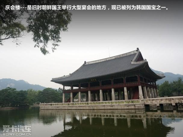 走马观花看韩国  爱卡旅行社韩国游记
