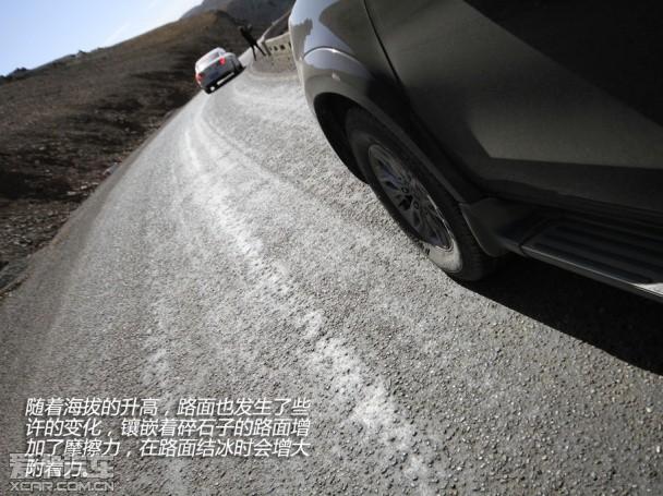 北京-青海自驾游