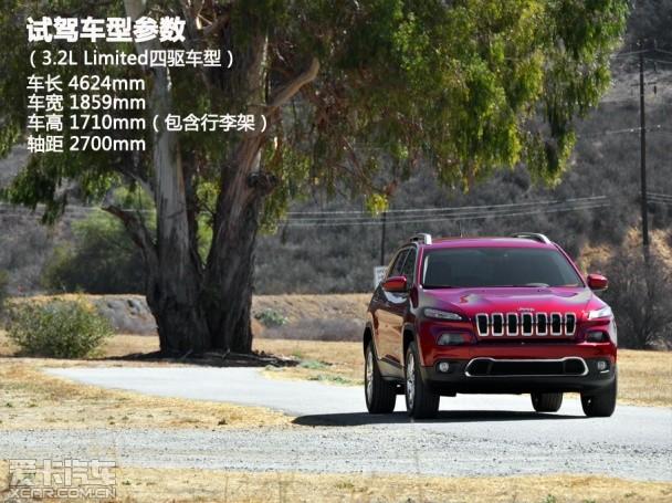 爱卡;试驾;Jeep;自由光;9AT