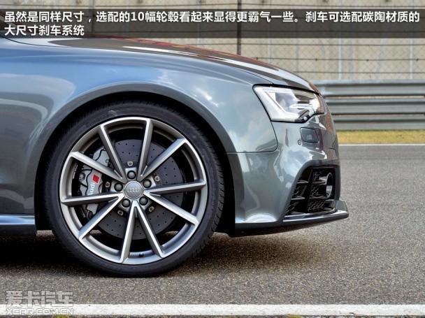 奥迪RS2013款奥迪RS5