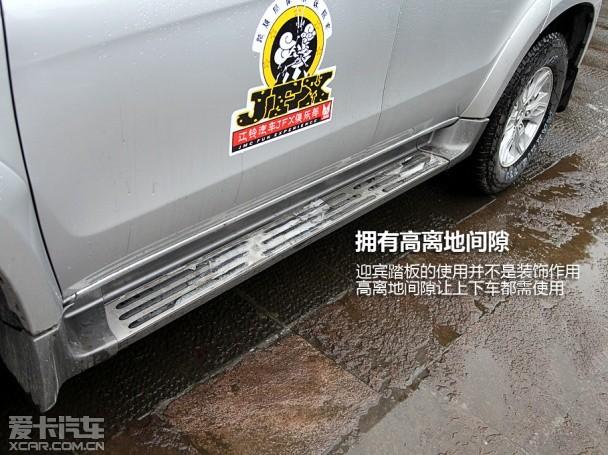 江铃汽车2013款驭胜S350
