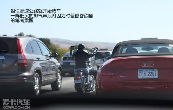 奥迪RS美国之旅