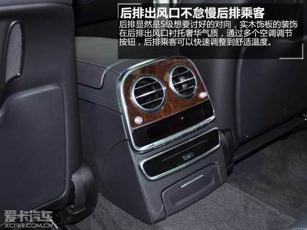 奔驰AMG2014款奔驰S级AMG