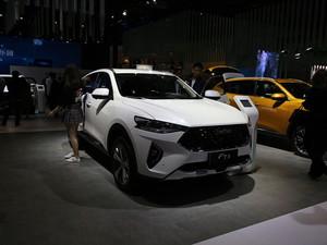 2019款哈弗F7x 上海车展